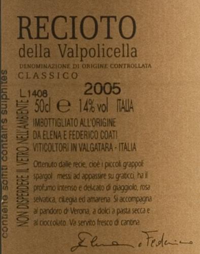 Rugolin Recioto della Valpolicella Classico 2005 (37,5cl) -507