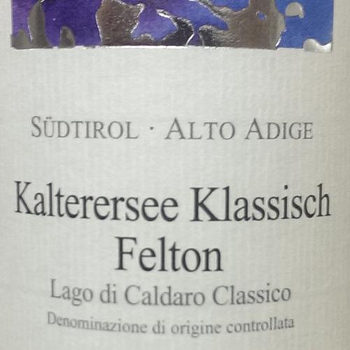 Martini Lago di Caldaro Classico DOC Felton 2013-0
