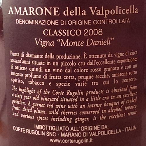 Amarone Monte Danieli 2008