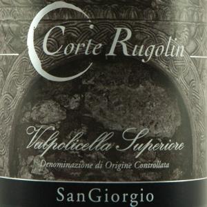 italiaanse-rode-wijn-valpolicella-superiore