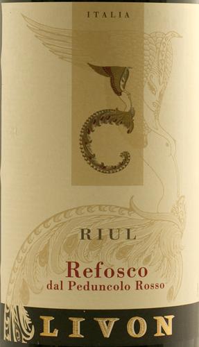 Livon Cru Riul Refosco 2012-2262