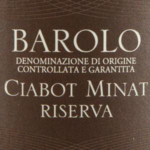 italiaanse-rode-wijn-barolo-riserva-ghisolfi