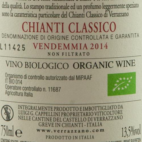 italiaanse-rode-wijn-chianti-classico-verrazzano-biologisch