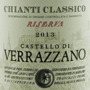 italiaanse-rode-wijn-verrazzano-chianti-classico-riserva