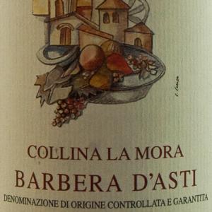 italiaanse-rode-wijn-barbera-d-asti-crivelli