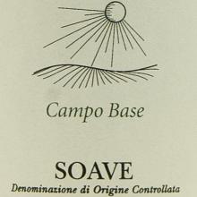 I-Campi Soave Campo Base 2017