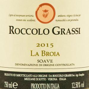 Roccolo Grassi Soave La Broia 2015