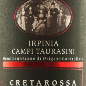 I Favati Campi Taurasini Cretarossa